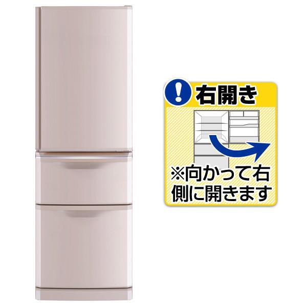 三菱 【右開き】370L 3ドアノンフロン冷蔵庫 シャンパンピンク MR-C37D-P [MRC37DP]【RNH】