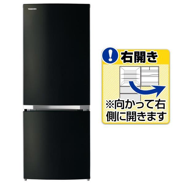 東芝 GRP15BSK【右開き】153L 2ドアノンフロン冷蔵庫 メタリックブラック GRP15BSK [GRP15BSK]【RNH 東芝】, パルガントン 公式:51cd7ea5 --- sunward.msk.ru