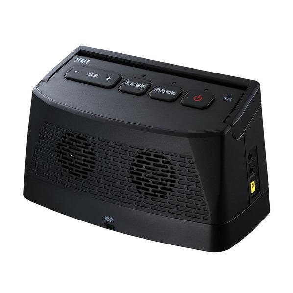 サンワサプライ テレビ用ワイヤレススピーカー MM-SPTV2BK [MMSPTV2BK]【RNH】
