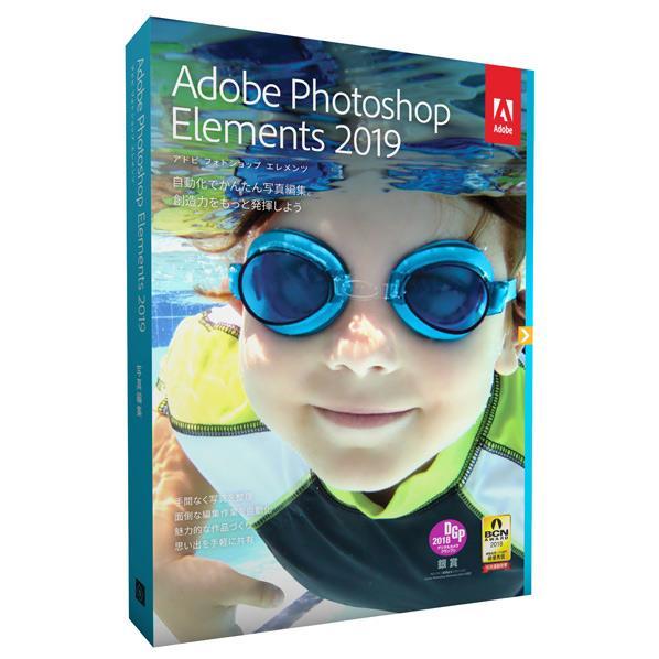 アドビシステムズ Photoshop Elements 2019 日本語版 MLP 通常版 PHOTOSHOPEL19JPHD [PHOTOSHOPEL19JPHD]