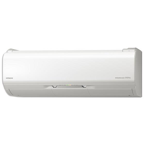 【標準設置工事費込み】日立 8畳向け 自動お掃除付き 冷暖房インバーターエアコン KuaL ステンレス・クリーン 白くまくん スターホワイト RASJT25JE7WS [RASJT25JE7WS]【RNH】【OCPT】