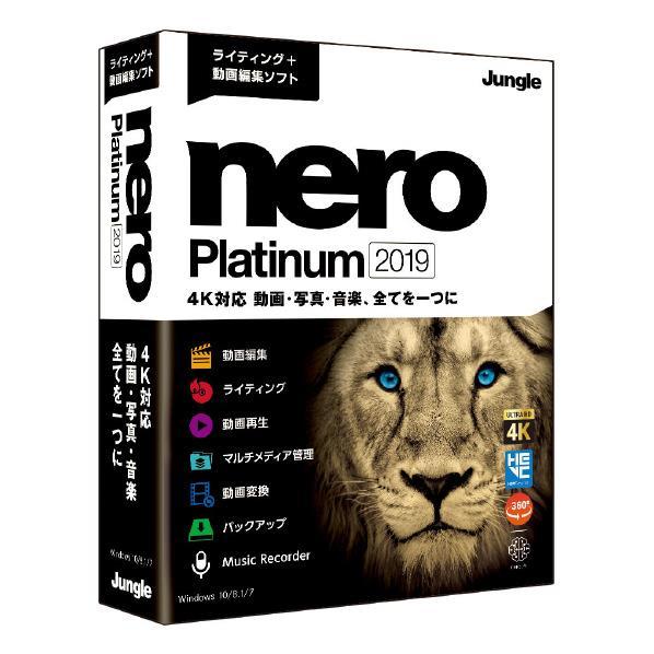 ジャングル Nero Platinum 2019 NEROPLATINUM2019WD [NEROPLATINUM2019WD]