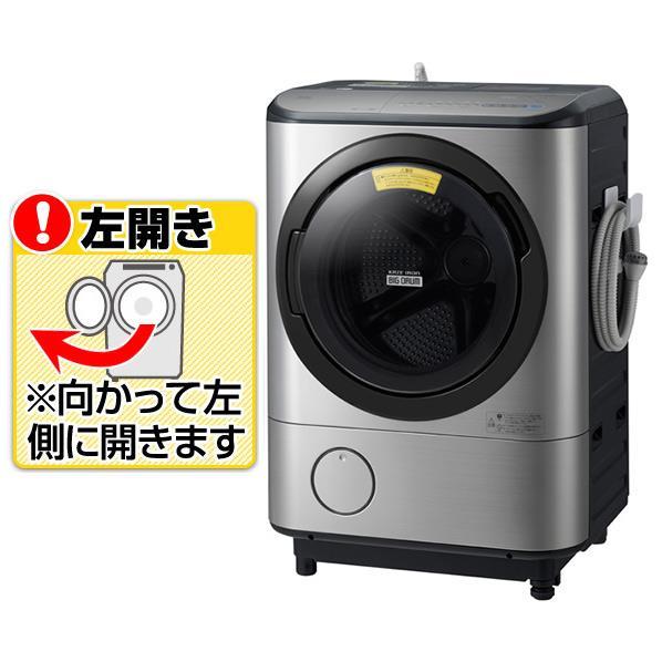 日立 【左開き】12.0kgドラム式洗濯乾燥機 ビッグドラム ステンレスシルバー BD-NX120CL S [BDNX120CLS]【RNH】