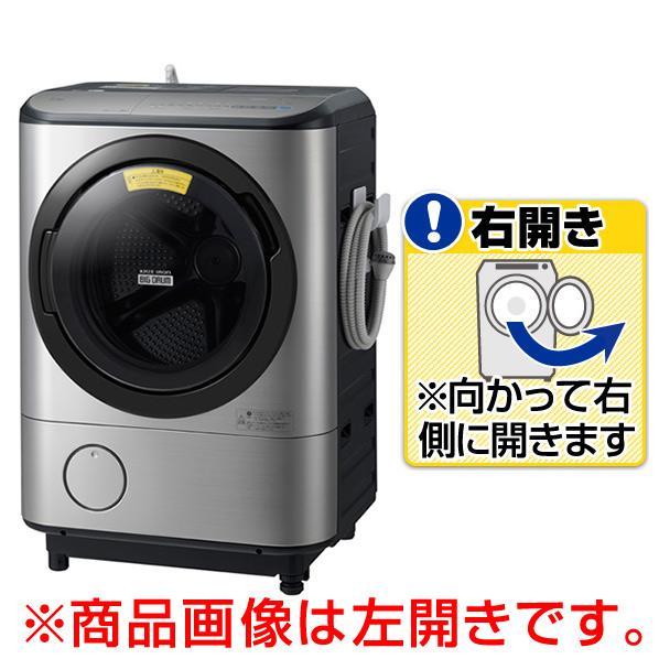 日立 【右開き】12.0kgドラム式洗濯乾燥機 ビッグドラム ステンレスシルバー BD-NX120CR S [BDNX120CRS]【RNH】