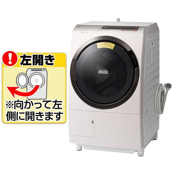 日立 【左開き】11.0kgドラム式洗濯乾燥機 ビッグドラム ロゼシャンパン BD-SX110CL N [BDSX110CLN]【RNH】
