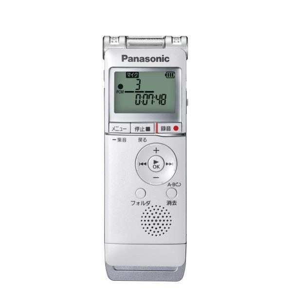 パナソニック ICレコーダー(8GB) ホワイト RR-XS370-W [RRXS370W]【RNH】