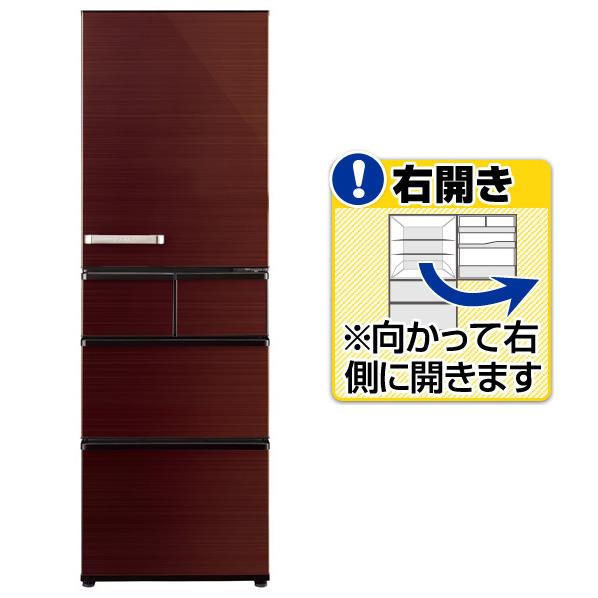 AQUA 【右開き】415L 5ドアノンフロン冷蔵庫 グロスブラウン AQR-SV42H(T) [AQRSV42HT]【RNH】