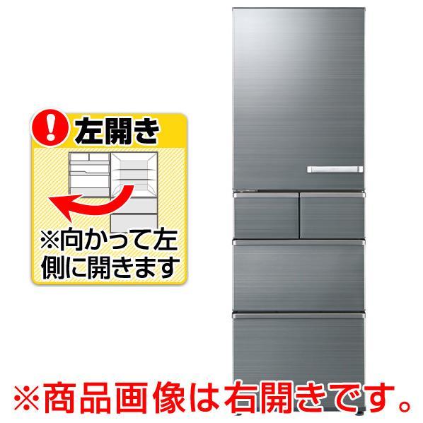 AQUA 【左開き】415L 5ドアノンフロン冷蔵庫 チタニウムシルバー AQR-SV42HL(S) [AQRSV42HLS]【RNH】
