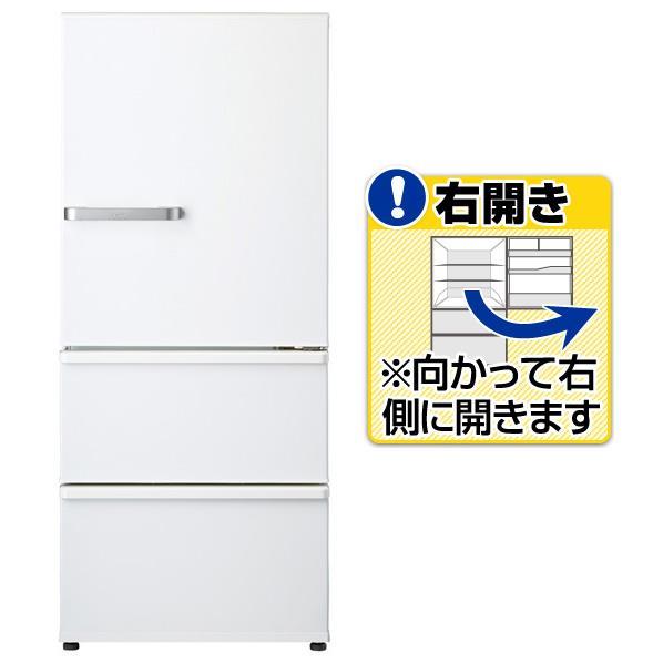 AQUA 【右開き】272L 3ドアノンフロン冷蔵庫 ナチュラルホワイト AQR-27G2(W) [AQR27G2W]【RNH】