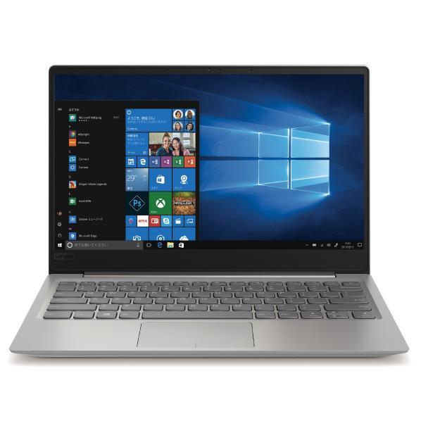 レノボ ノートパソコン KuaL Lenovo ideapad 320s ミネラルグレー 81AK00FLJP [81AK00FLJP]【RNH】
