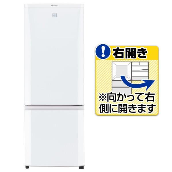 三菱 【右開き】168L 2ドアノンフロン冷蔵庫 keyword キーワードホワイト MR-P17ED-KW [MRP17EDKW]【RNH】