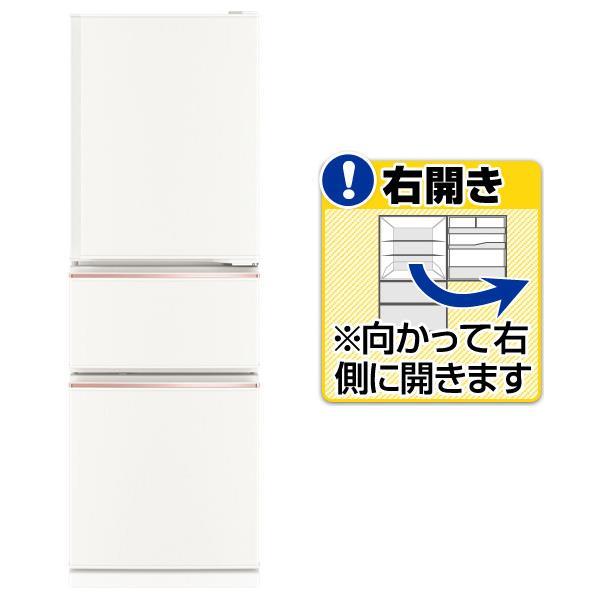 三菱 【右開き】272L 3ドアノンフロン冷蔵庫 ジュエリーホワイト MR-CX27D-W [MRCX27DW]【RNH】