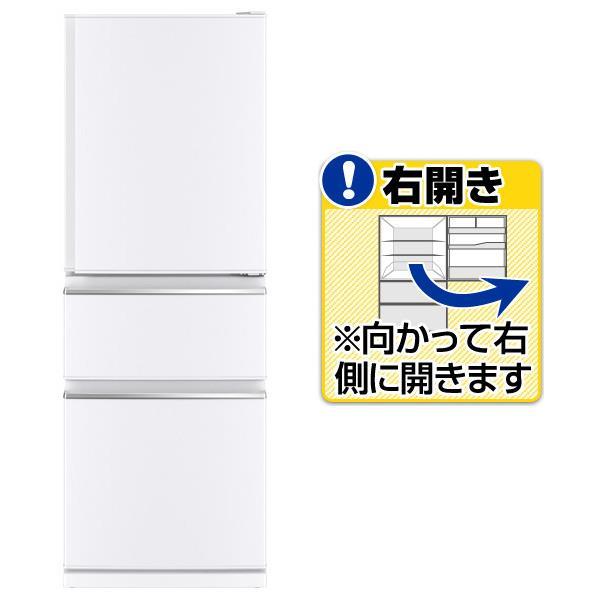 三菱 【右開き】330L 3ドアノンフロン冷蔵庫 KuaL パールホワイト MR-CX33ED-W [MRCX33EDW]【RNH】