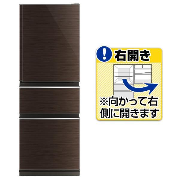 三菱 【右開き】330L 3ドアノンフロン冷蔵庫 KuaL グロッシーブラウン MR-CX33ED-BR [MRCX33EDBR]【RNH】