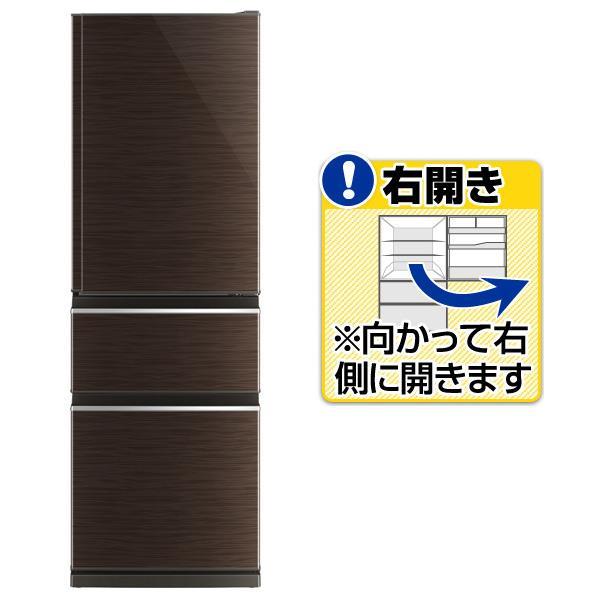 三菱 【右開き】365L 3ドアノンフロン冷蔵庫 KuaL グロッシーブラウン MR-CX37ED-BR [MRCX37EDBR]【RNH】