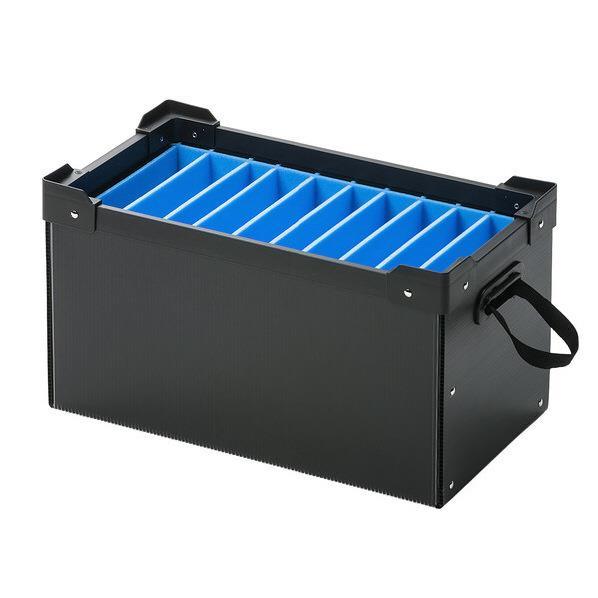 サンワサプライ プラダン製タブレット・ノートパソコン収納ケース(10台用) ブラック PD-BOX1BK [PDBOX1BK]
