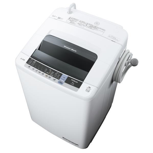 日立 8.0kg全自動洗濯機 ピュアホワイト NW-80C W [NW80CW]【RNH】