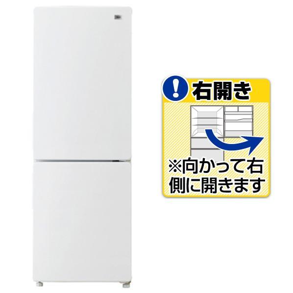 ハイアール 【右開き】173L 2ドアノンフロン冷蔵庫 ホワイト JR-NF173B-W [JRNF173BW]【RNH】