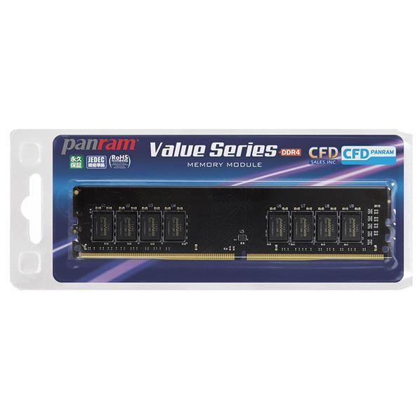 CFD DDR4-2666対応 デスクトップ用メモリ 288pin DIMM 8GB Panram D4U2666PS-8GC19 [D4U2666PS8GC19]【APRP】