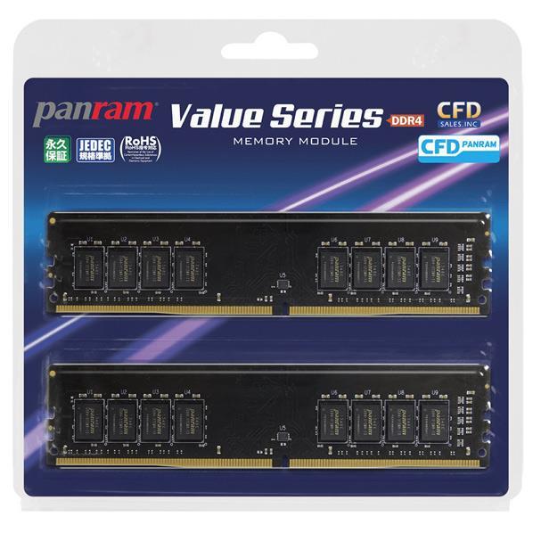CFD DDR4-2666対応 デスクトップ用メモリ 288pin DIMM 16GB 2枚組 Panram W4U2666PS-16GC19 [W4U2666PS16GC19]