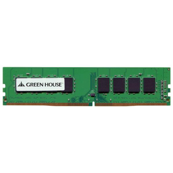 確実な実機検証/安定した高速転送を実現した高信頼メモリー。 グリーンハウス デスクトップパソコン用メモリー (16GB) GH-DRF2400-16GB [GHDRF240016GB]