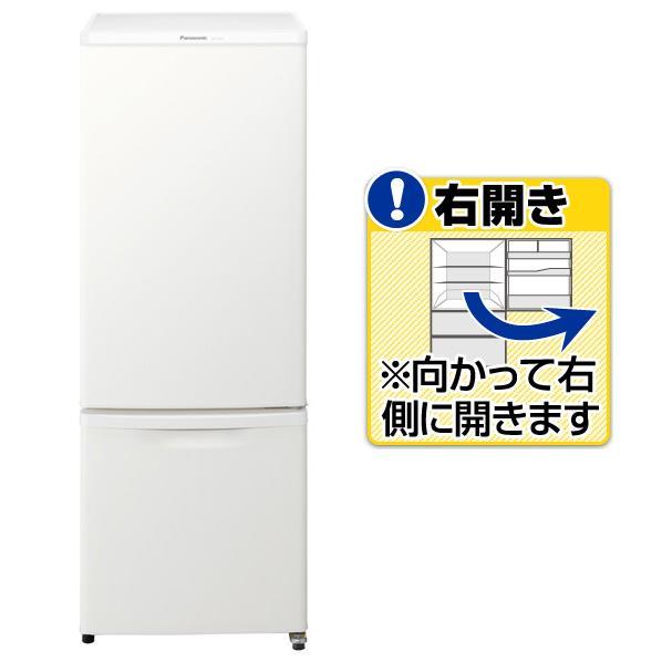 パナソニック 【右開き】168L 2ドアノンフロン冷蔵庫 マットバニラホワイト NR-B17BW-W [NRB17BWW]【RNH】
