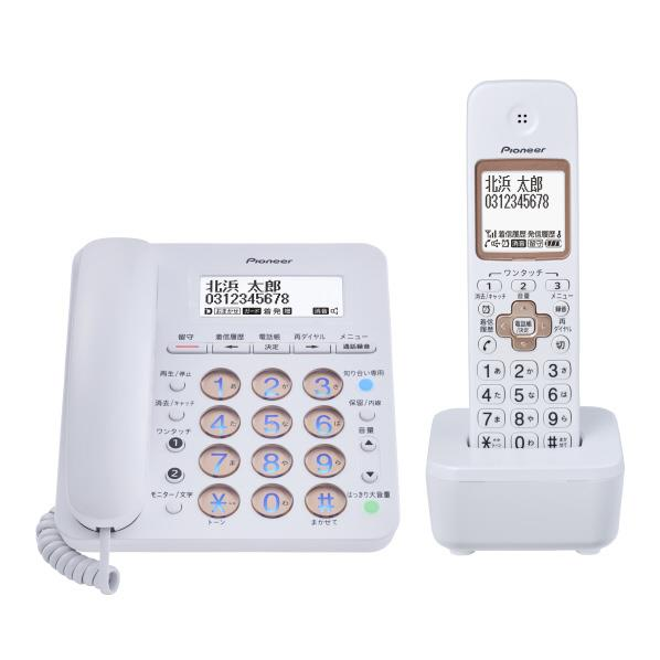 PIONEER デジタルコードレス電話機(子機1台タイプ) KuaL ホワイト TF-VR56SE(W) [TFVR56SEW]【RNH】