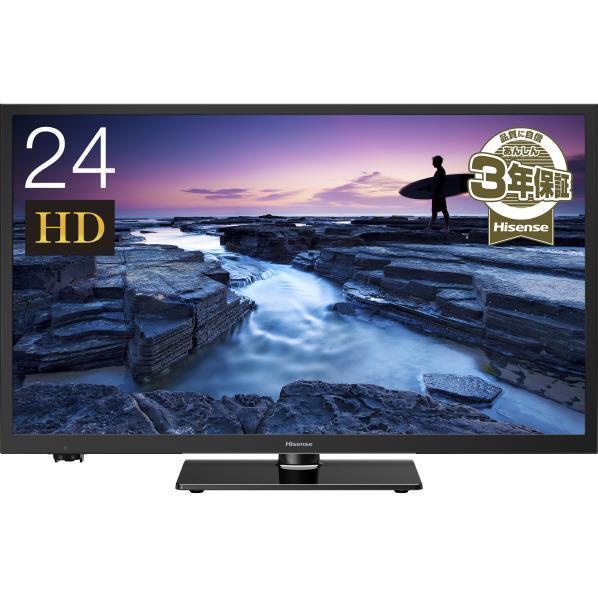 ハイセンス 24V型ハイビジョン液晶テレビ 24A50 [24A50]【RNH】【JNSP】