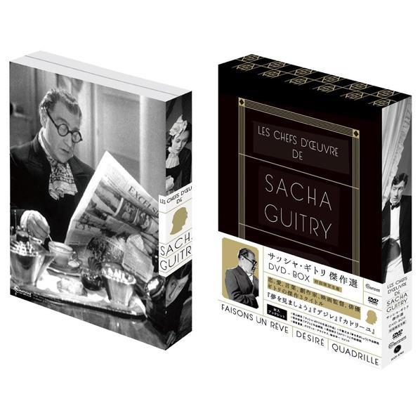 アイ・ヴィー・シー サッシャ・ギトリ 傑作選 DVD BOX [初回限定生産] 【Blu-ray】 IVCF-5762 [IVCF5762]