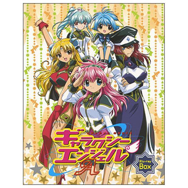 バンダイナムコアーツ ギャラクシーエンジェルA(エース) Blu-ray BOX 【Blu-ray】 BCXA-0551 [BCXA0551]【WS1819】
