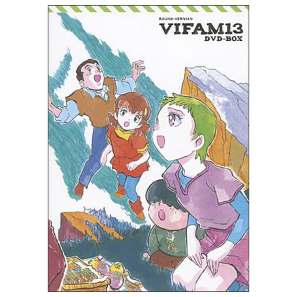 バンダイナムコアーツ EMOTION the Best 銀河漂流バイファム13 DVD-BOX 【DVD】 BCBA-4156 [BCBA4156]【WS1819】