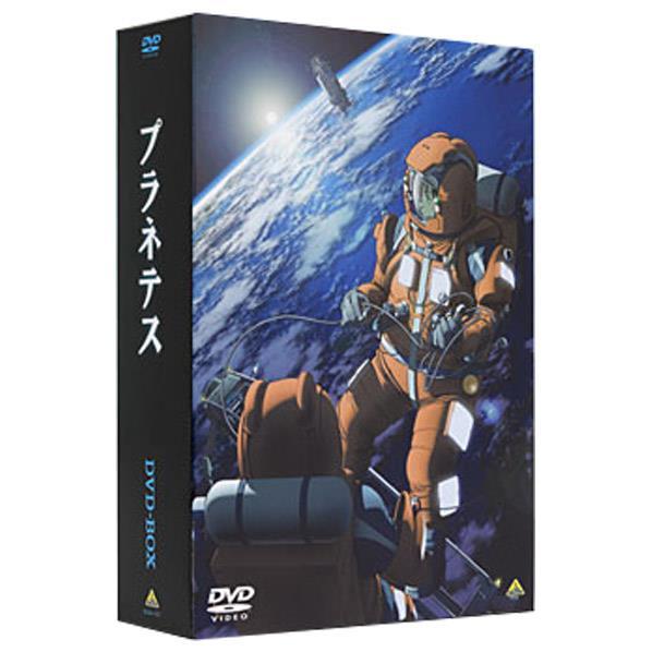 バンダイナムコアーツ EMOTION the Best プラネテス DVD-BOX 【DVD】 BCBA-4307 [BCBA4307]【WS1819】