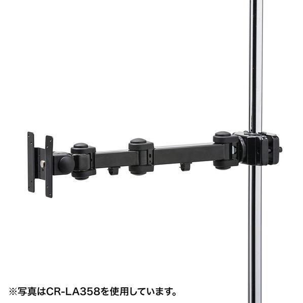 サンワサプライ 高耐荷重支柱取付けモニターアーム ブラック CR-LA360 [CRLA360]