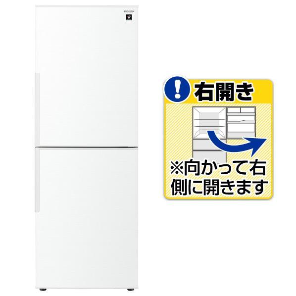 シャープ 【右開き】280L 2ドアノンフロン冷蔵庫 メガフリーザー ホワイト SJPD28EW [SJPD28EW]【RNH】