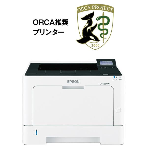 エプソン 【お得祭り2019】A4モノクロページプリンター LP-S280NC0 [LPS280NC0]