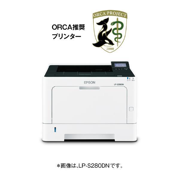 エプソン 【お得祭り2019】A4モノクロページプリンター LP-S380NC0 [LPS380NC0]