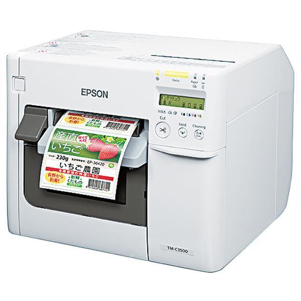 エプソン 【お得祭り2019】カラーラベルプリンター ColorWorks TM-C3500C0 [TMC3500C0]