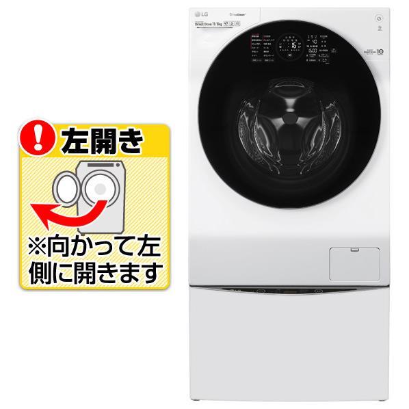 LGエレクトロニクス 【左開き】13.0kg(11.0kg+2.0kg)二層ドラム式洗濯乾燥機 LG DUALWash Steam ホワイト DULW18H3WJ [DULW18H3WJ]【RNH】