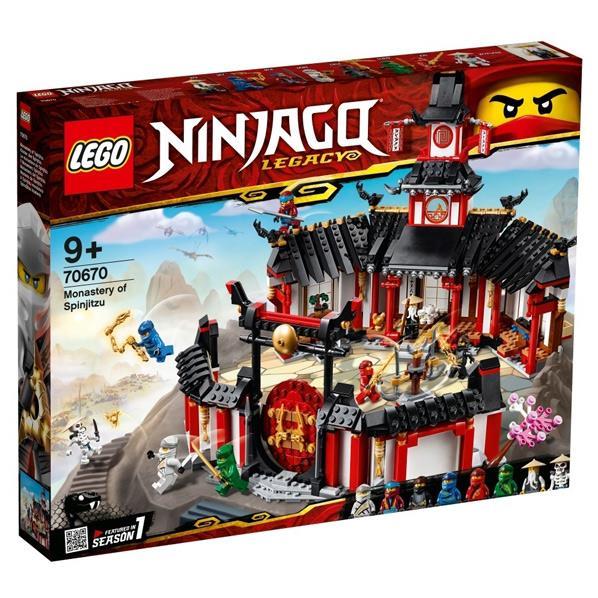 レゴジャパン LEGO ニンジャゴー 70670 ニンジャ道場 70670ニンジヤドウジヨウ [70670ニンジヤドウジヨウ]