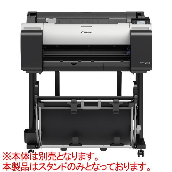 キヤノン TM-200/205専用プリンタスタンド SD-23 [SD23]