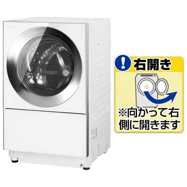 パナソニック 【右開き】10.0kgドラム式洗濯乾燥機 Cuble シルバーステンレス NA-VG1300R-S [NAVG1300RS]【RNH】