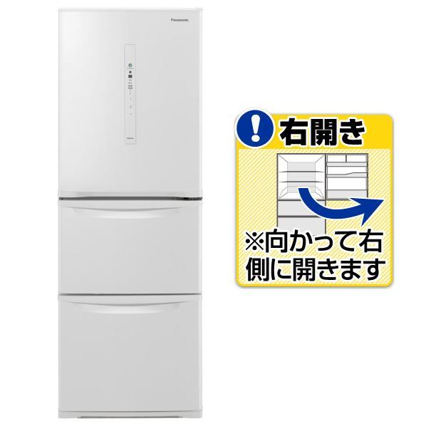パナソニック 【右開き】335L 3ドアノンフロン冷蔵庫 ピュアホワイト NR-C340C-W [NRC340CW]【RNH】