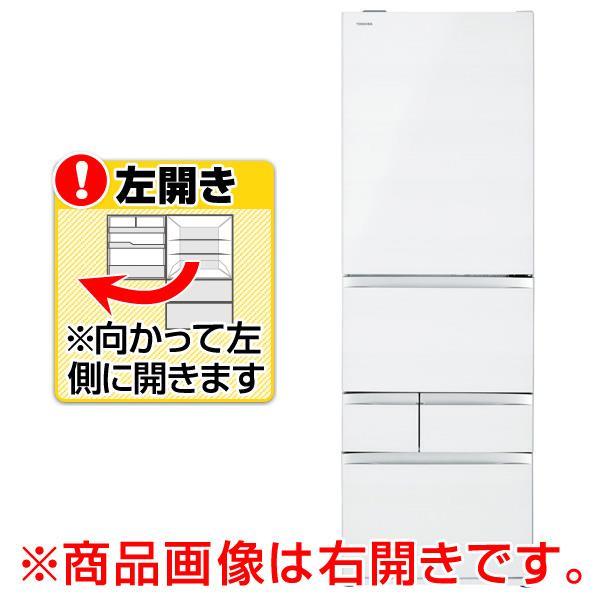 東芝 【左開き】465L 5ドアノンフロン冷蔵庫 VEGETA クリアグレインホワイト GRR470GWLUW [GRR470GWLUW]【RNH】
