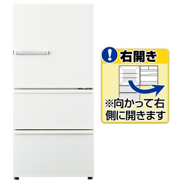 AQUA 【右開き】238L 3ドアノンフロン冷蔵庫 アンティークホワイト AQR-SV24H(W) [AQRSV24HW]【RNH】