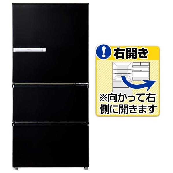 AQUA 【右開き】238L 3ドアノンフロン冷蔵庫 ヴィンテージブラック AQR-SV24H(K) [AQRSV24HK]【RNH】