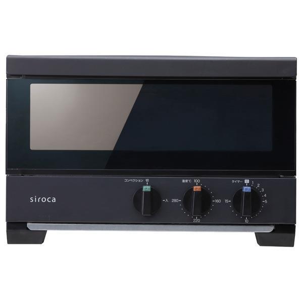 シロカ オーブントースター すばやき ブラック ST-4A251(K) [ST4A251K]【RNH】