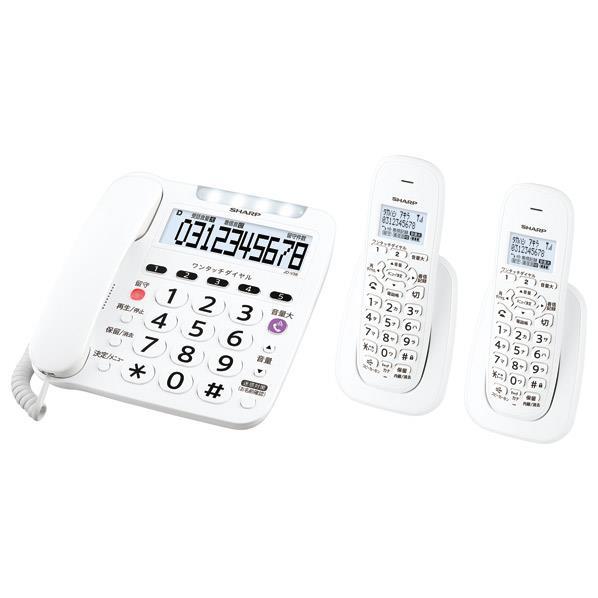 シャープ デジタルコードレス電話機(子機2台タイプ) ホワイト JDV38CW [JDV38CW]【RNH】