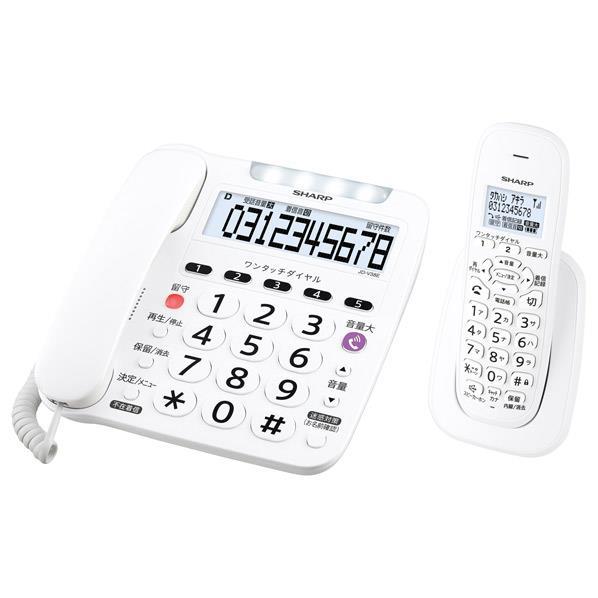 シャープ デジタルコードレス電話機(子機1台タイプ) KuaL ホワイト JDV38ECL [JDV38ECL]【RNH】