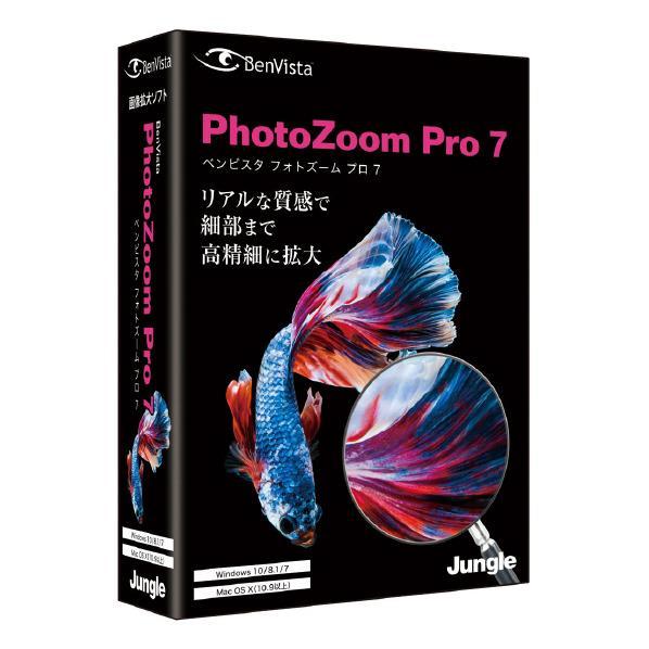 ジャングル PhotoZoom Pro 7 PHOTOZOOMPRO7HC [PHOTOZOOMPRO7HC]