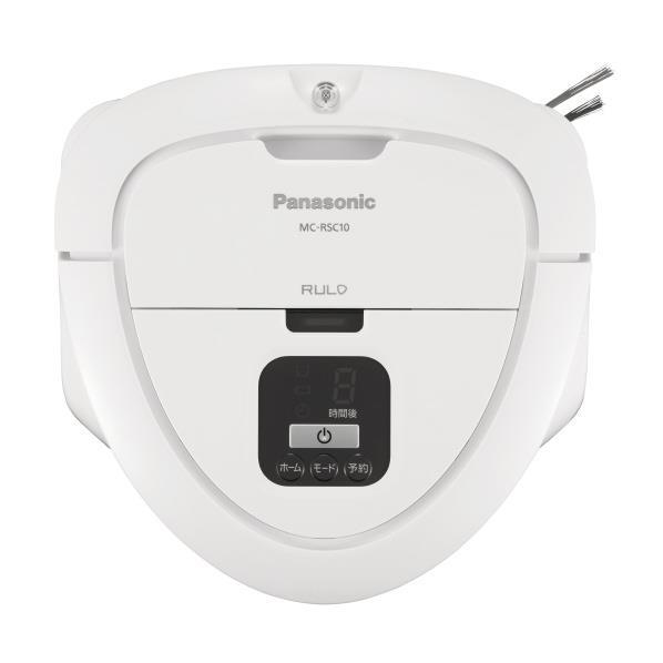 パナソニック ロボットクリーナー ルーロミニ ホワイト MC-RSC10-W [MCRSC10W]【RNH】